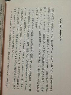 @shinjiroou1