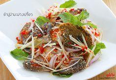 Salad Recipes, Healthy Recipes, Thai Street Food, Japchae, Restaurant Bar, Cabbage, Spaghetti, Menu, Vegetables