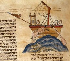 Jonah and the whale (?). Bible, Hebrew. Biblioteca Nacional de Portugal. Illuminated by Joseph Asarfati, circa 1299-1300.Miniature color and gold; 282x220 mm Margin illustrations, full page illustrations, anthropomorphic Hebrew lettering.