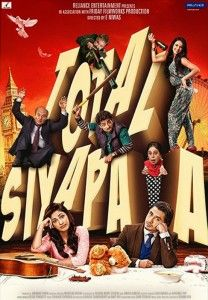 IMDB Rating: 7.3/10 from 180 users Genre: Comedy   Drama   Romance Directed by: Eeshwar Nivas Produced by: Neeraj Pandey Starring: Ali Z...