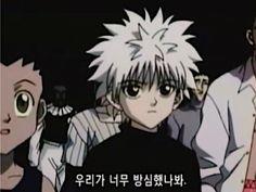 Killua, Anime, Art, Art Background, Kunst, Cartoon Movies, Anime Music, Performing Arts, Animation