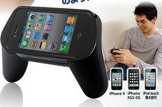 your #iPhone or ipod touch like Joystyk. #mobile #gadgets #games