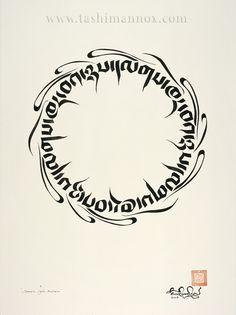 "Cyclic Existence Chinese ink on heavy water colour paper, cm, 2007 Freedom is in non-attachment. The circle of Tibetan 'Tsugthung' script reads ""cyclic existence"" this repeats relentless with no beginning and no end. Such is the nature of Samsara. Tibetan Tattoo, Tibetan Art, Tibetan Script, New Tattoos, I Tattoo, Tatoos, Mantra Tattoo, Sanskrit Tattoo, Print Store"