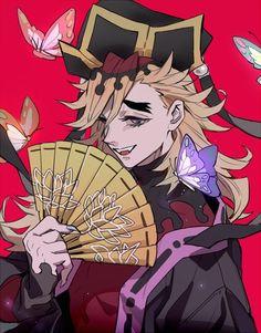 Fanarts Anime, Anime Characters, Hee Man, Boys Anime, Dragon Slayer, Handsome Anime Guys, Drawing Reference Poses, Slayer Anime, Illustrations