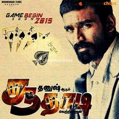 Soodhadi Is An Upcoming Tamil Film Directed By Vetrimaaran The Film Features And Dhanush Meenakshi Samantha In The Lead Roles
