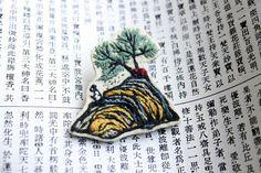Guan Ling Lu - 写 生 facebook.com/AAAAA.day