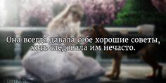 "21 ноября.  ""Алиса в стране чудес"""
