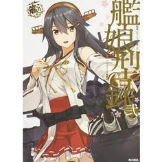 ART BOOK : Kantai Collection -Kan Colle- Kanmusu Catalog 2