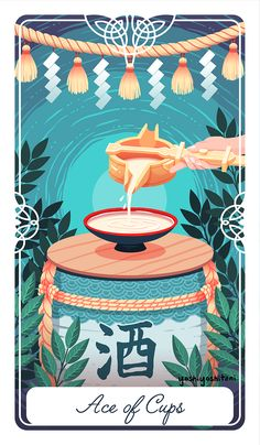 The Ace of Cups for my Fairytale Tarot: Myths Legends and Deities From Around the World This is Japanese sacred shrine sake. The Sake is used to bless places, banish evil, and is used in some...
