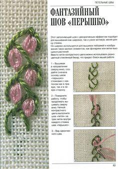 (64) Gallery.ru / Фото #62 - Полный курс вышивки - Li-Sav
