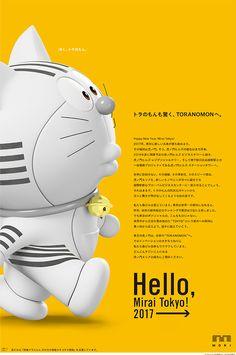 Japan Graphic Design, Graphic Design Layouts, Ad Design, Layout Design, All Poster, Poster Prints, Posters, Steven Universe Lapis, Anime Fnaf