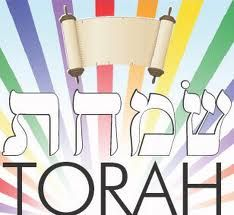SHEMINI ATZERET AND SIMCHAT TORAH BEGINS TONIGHT AT SUNDOWN  In Israel, Shemini Atzeret is also the holiday of Simchat Torah. Outside of Israel, where there are extra days of holidays, only the second day of Shemini Atzeret is Simchat Torah: Shemini Atzeret is Tishri 22 and 23, while Simchat Torah is Tishri 23. 
