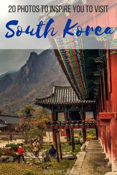 20 Photos To Inspire You To Visit South Korea http://www.lindagoeseast.com/2016/06/28/20-photos-to-inspire-you-to-visit-south-korea/