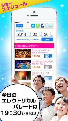 Top Free iPhone App #48: ランドへGO! - seiya kobayashi by seiya kobayashi - 05/07/2014