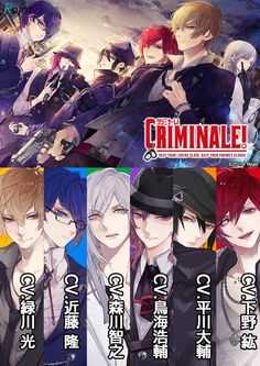 Manga Art, Manga Anime, Anime Art, Rejet, Mystic Messenger Memes, Animes To Watch, Netflix Anime, Best Anime Shows, Butler Anime