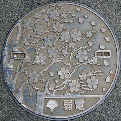 Japanese Manhole Cover - This one is Very Similar in Style to the Lovely Metal Hand Mirrors of the Edo Period!!!