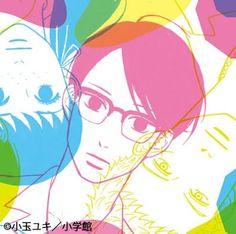 Preciosa, hermosa esta canción, como con el OP, esta también es compuesta por Yoko Kanno, ya saben que se comparte!!!