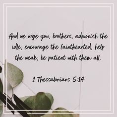 Matthew 6 34, Promise Keepers, Whatever Is True, 1 Thessalonians 5, Encouragement, Faith, Content, Loyalty, Believe