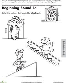 Beginning Sounds Coloring: Sounds Like Elephant Worksheet