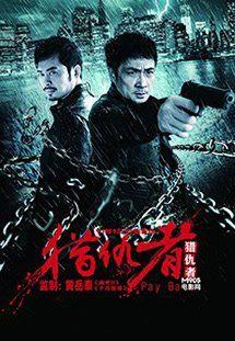 Phim hong kong - Rửa hận ♥ Tai phim hay - Tai Phim Online HD - Download phim  http://iphim.vn/phim-hanh-dong,       http://iphim.vn/phim-my,      http://iphim.vn/phim-han-quoc ,        http://iphim.vn/phim-hong-kong ,