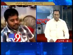 Malkajgiri TDP candidate Malla Reddy on AP politics with NRIs - Varadhi - USA - Part 2