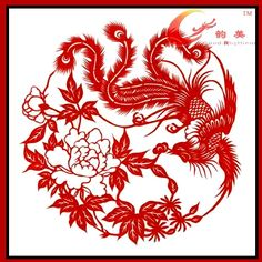 Traditional Chinese Paper Art - Pheonix