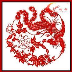 Traditional Chinese Paper Art - Pheonix