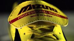 Pro-Direct Soccer Presents - Mizuno Exclusive - Limited Edition - Made in Japan