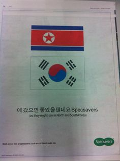 Specsavers ad pokes fun at Olympics Korea flag gaffe | Also in the news | Retail Week