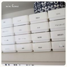 Make a big change to stylish storage items! Small Storage Boxes, Storage Spaces, Book Cafe, Tidy Up, Love Home, Label Design, Storage Organization, Cool Kitchens, Home Accessories