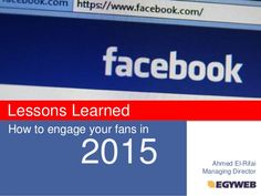 Lessons learned   how to engage fans in 2015 - #DMFCairo
