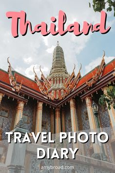Backpacking Mainland Thailand - Our Travel Photo Diary - I have only been back from my travels for two months, but with all the crazy things going on right now, it seems like so much longer ago! So I thought I would put together a blog post with some of the best photos we took whilst backpacking through mainland Thailand for one month. Featuring all the cute monkeys and ancient temples!