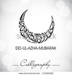 Eid Al Adha Vector Eid Ul Azha