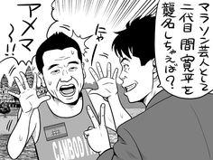 20160530.jpg (666×500)