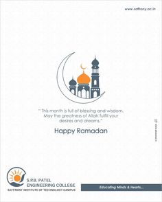 Eid Mubarak Mubarak Ramadan, Eid Mubarak Card, Eid Mubarak Greeting Cards, Eid Mubarak Greetings, Holi Wishes, Day Wishes, Eid Card Designs, Eid Mubrak, Indian Independence Day