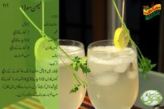 Lemon Soda Ingredients 1 bottle soft drink 1 tbsp honey ½ tsp black salt 4 tbsp lemon juice Ice as required Method In a blender blend. Karahi Recipe, Chaat Recipe, Jamun Recipe, Urdu Recipe, Juice Drinks, Smoothie Drinks, Masala Tv Recipe, Cooking Recipes In Urdu, Marinated Chicken Recipes