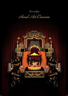 seoul art cinema