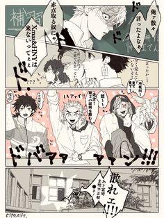 Anime Demon, Kakashi, Me Me Me Anime, Anime Characters, Funny Memes, In This Moment, Manga, Twitter, Anime Art