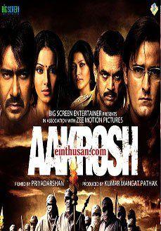 Aakrosh Hindi Movie Online - Ajay Devgn, Akshaye Khanna and Bipasha Basu. Directed by Priyadarshan. Music by Pritam. 2010 [A] ENGLISH SUBTITLE