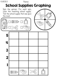 Back to School School Supplies Spin & Graph Freebie