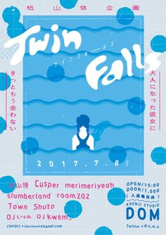 Creative Poster, Works, Twin, Falls, and Flyer image ideas & inspiration on Designspiration Cover Design, Flugblatt Design, Japan Design, Book Design, Layout Design, Dm Poster, Poster Layout, Print Layout, Graphic Design Posters