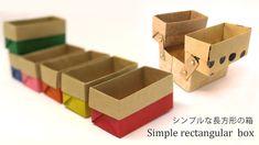 小さな長方形の箱 /おりがみ1枚 sinmle rectanglar box【Origami Tutorial】