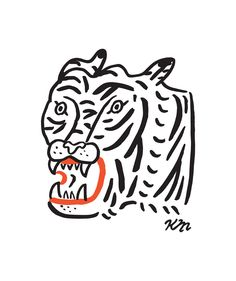 Tiger shirt on behance job in 2019 рисунки. Animal Drawings, Art Drawings, Tiger Illustration, Coffee Illustration, Tiger Shirt, Tiger Design, Illustrations And Posters, Magazine Art, Cat Art
