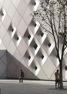 UBPA B3-2 Pavilion by Studio Archea - Shanghai - China - DesignDaily | DesignDaily