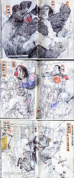 Mu Pan Sketchbooks