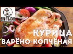 Beef Recipes, Hamburger, Pork, Yummy Food, Bread, Chicken, Smoke, Youtube, Meat Recipes