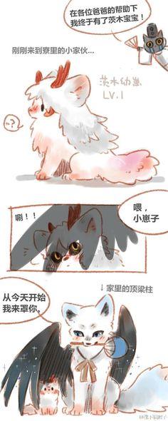 【好可爱(/ω\)】画师@靴下猫腰子〔安利下这位太太画风真的超级萌啊〕