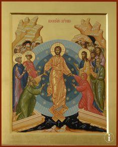 Jesus Christ, Pictures, Painting, Art, Photos, Art Background, Painting Art, Kunst, Paintings