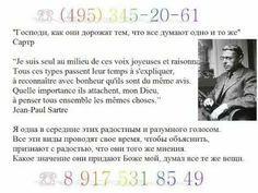 Страничка запрещённого юмора от учителей математики. Калькуляторы онлайн. Уравнения. mathematics к ЕГЭ для 10-11 классов по математике: Урок 3. Уравнения и системы.