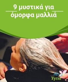Beauty Tips For Hair, Hair Care Tips, Beauty Secrets, Beauty Hacks, Hair Beauty, Hairstyles Haircuts, Cool Hairstyles, Beauty And The Beast, Hair Growth